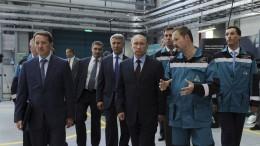 Putin und seine Günstlinge