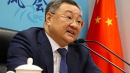 China wittert eine amerikanische Finte
