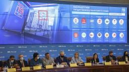 Regierungspartei gewinnt in Russland