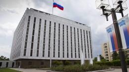 Biden bestraft Russland