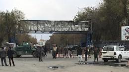 Kabul von heftiger Explosion erschüttert