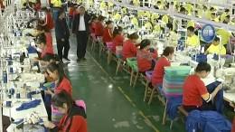 Australischer Thinktank findet 380 Hafteinrichtungen in Xinjiang