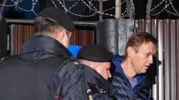 Nawalnyj nach Haftentlassung abermals festgenommen