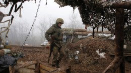 Prorussische Separatisten brechen offenbar Waffenstillstand