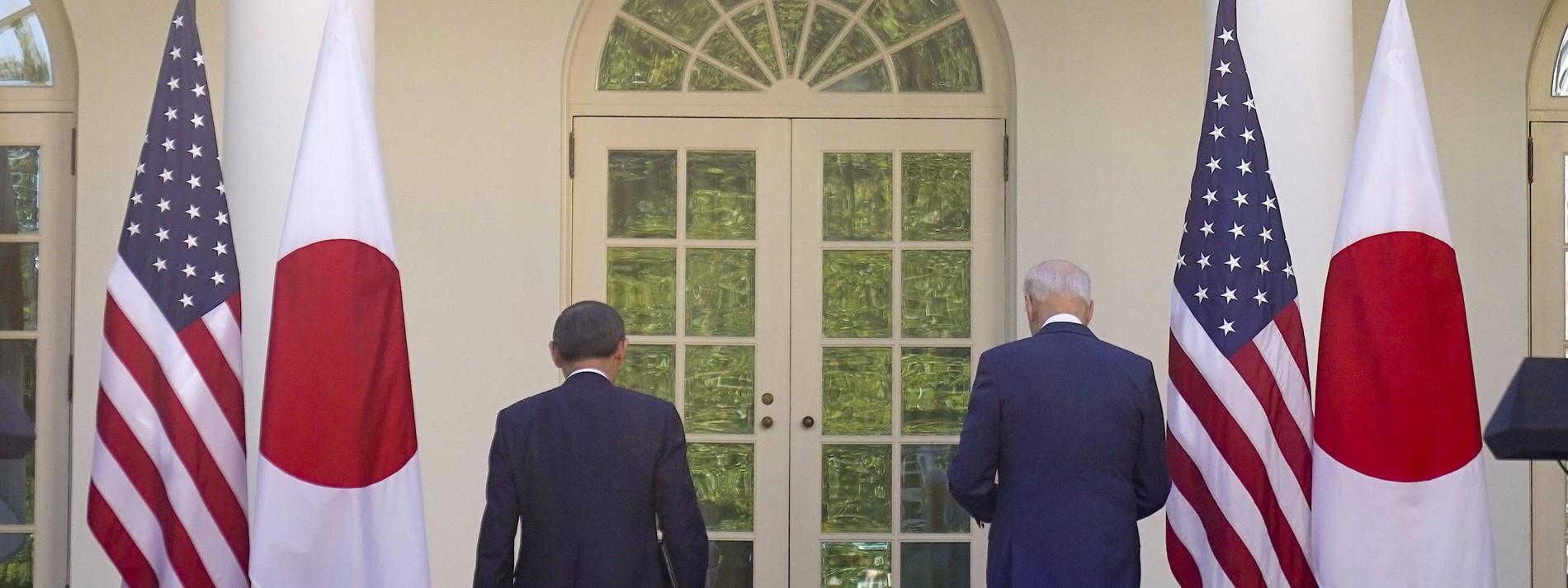 Amerika erneuert Sicherheitsgarantie für Japan