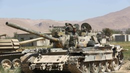 Syrische Armee in voller Alarmbereitschaft