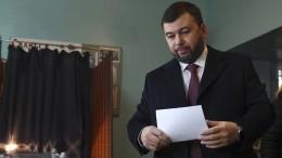 """""""Präsidenten"""" in Ostukraine vor Bestätigung"""
