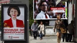 Im Schatten Macrons und Erdogans