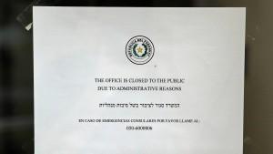Israel schließt Botschaft in Paraguay