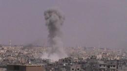 Fast 40 Tote bei Luftangriff im Osten Syriens