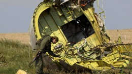 MH17-Prozess vertagt