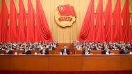 Xi Jinping (M), Präsident von China bei der Eröffnungsfeier des Nationalkongresses des Kommunistischen Jugendverbands Chinas am 26. Juni