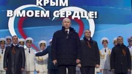Deutscher Botschafter hält Krim-Rückkehr zur Ukraine für möglich
