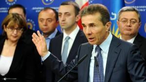 Iwanischwili stellt seine Regierung vor
