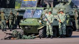 Amerikaner aktivieren Militärbündnis gegen Maduro