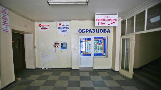 Bulgarische realitaet ein