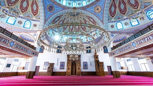 Islamunterricht am Limit
