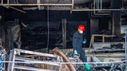 Attentäter plante auch Anschläge auf Moscheen