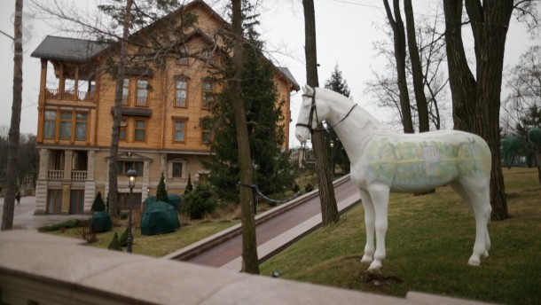 Die luxuriöseste Adresse der Ukraine
