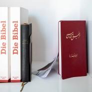 Blick auf die Bibel und den Koran in der St. Nikolaus Gemeinde in Alanya, Türkei, am 10.09.2019.