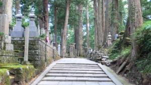 Die ewige Wallfahrt des Mönchs Kukai