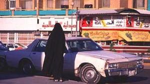 Bagdad - keine Stadt wie jede andere