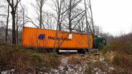 LKW-Unfall auf A661 –  Messerangriff auf Schwangere