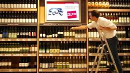 Weinkäufern sind Ökosiegel egal