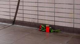Kondolenzbuch für tödlich verletzten Helfer von S-Bahn-Unfall