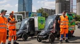 Offensive gegen Müll und Dreck