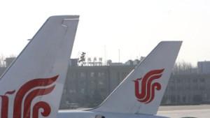Air China hilft Fraport - Kurzarbeit in Cargo-Sparte beendet