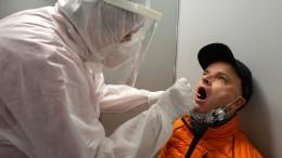 Impfen und Testen Tür an Tür