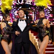"""""""That's Life"""": Das Musical über Frank Sinatra tourt durch Deutschland."""