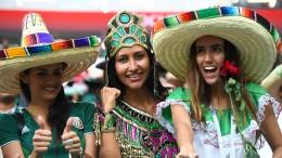 Mexiko und Belgien vor Sprung ins Achtelfinale