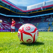 Der Fußball steht beim 1. FC Kaiserslautern schon lange nicht mehr im Mittelpunkt.