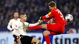 Aufregung um Schalke-Bericht nach Kung-Fu-Tritt