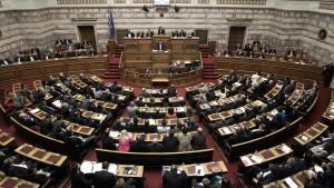 Griechisches Parlament untersucht Ursachen der Schuldenkrise