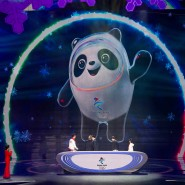Ein Panda für Peking: Bing Dwen Dwen