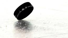 Spielplan der Eishockey-WM 2019 in der Slowakei