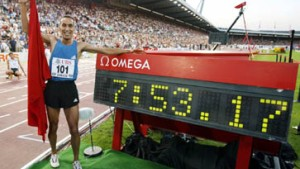 Hindernis-Weltrekordler Boulami war gedopt