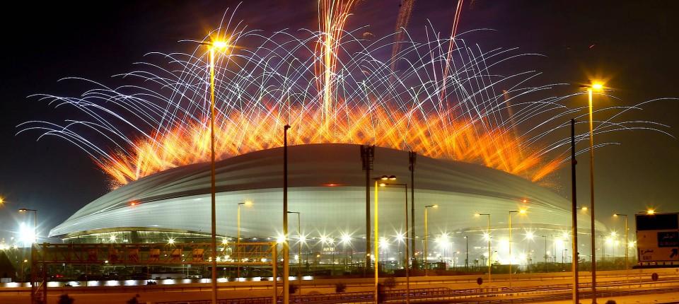 Erstes Komplett Neu Gebautes Wm Stadion In Qatar Eroffnet