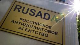Wada nimmt Rusada wieder auf