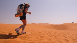 Tod in der Wüste