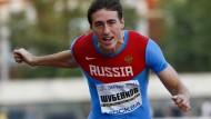 Russische Trikots werden bei der WM nicht zu sehen sein: Einzelstarter müssen in neutraler Kleidung antreten.