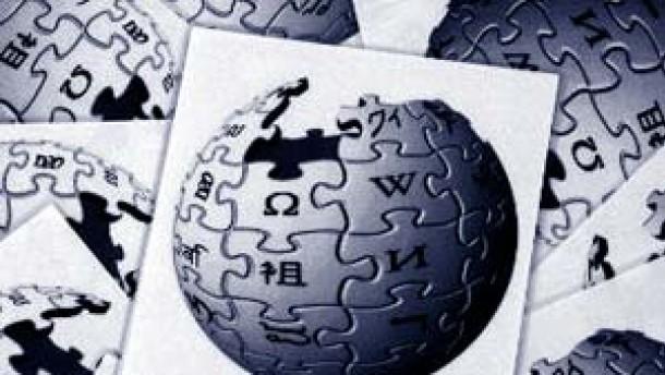 Wikipedia in Höchst