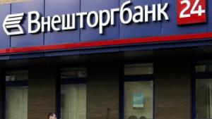Eine Wette auf die russische Wirtschaft