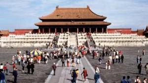 Peking: Eine politische Entscheidung