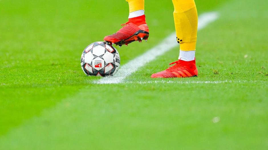 Darmstadt 98 hofft darauf, dass in der zweiten Bundesliga der Ball bald wieder rollt.