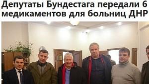 Separatisten machen Propaganda mit Linke-Abgeordneten