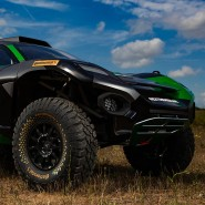Will weit hinaus: Einer der ersten Prototypen der neuen Rallye
